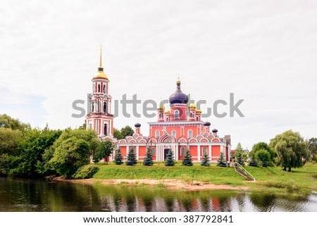 Resurrection Cathedral in Staraya Russa, a town in Novgorod District, Russia - stock photo