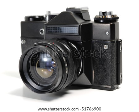 Retro camera isolated on white. Made in USSR.