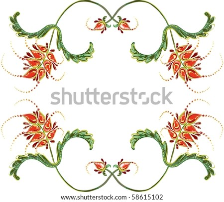 Retro   floral  seamless - stock photo