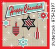Retro inspired Chanukah Card with jewish ornaments - stock photo
