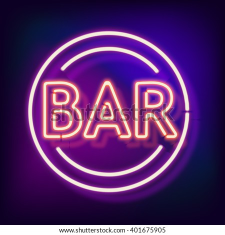 Retro neon sign with the word bar. Vintage electric symbol. Burning a pointer to a black wall in a club, bar or cafe. Design element for your ad, signs, posters, banners. illustration. Bar neon sign. - stock photo