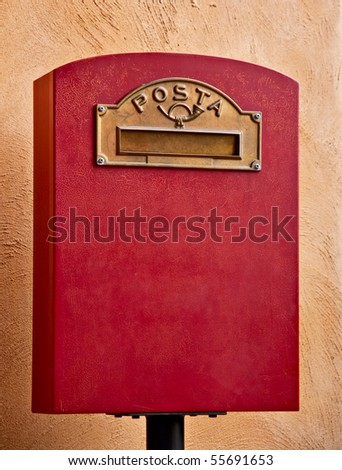 Retro red postage box, sign
