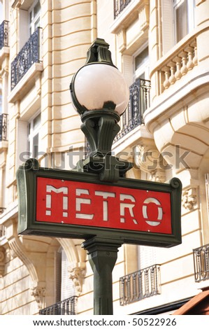 Retro subway (Metro) sign in Paris