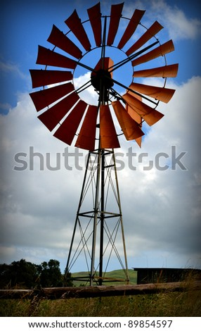 Retro Windmill