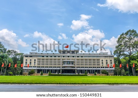 Reunification Palace, landmark in Ho Chi Minh City, Vietnam. or Independence Palace (DINH THONG NHAT), is a landmark in Ho Chi Minh City, and was home and workplace of President of South Vietnam. - stock photo