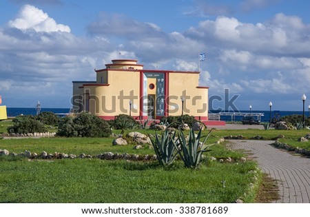 Rhodes Island, Greece. Rhodes Aquarium in Rhodes town on the north end of the island. The place of the junction  Mediterranean and Aegean seas. - stock photo