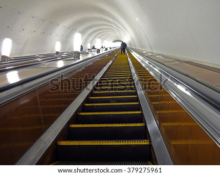 Ribbed escalator steps in the Moscow metro - stock photo