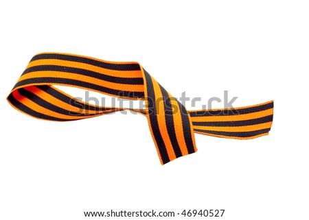 ribbon stripe - stock photo