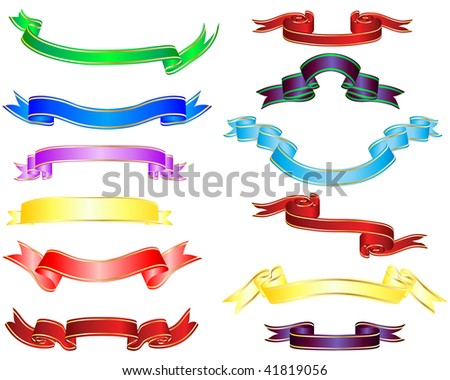 Ribbons set - stock photo