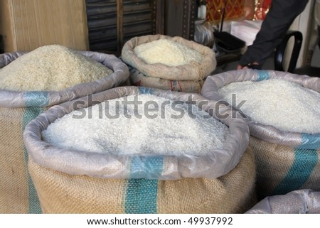 Rice at the asian market - stock photo