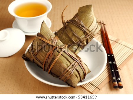 Rice dumpling - stock photo