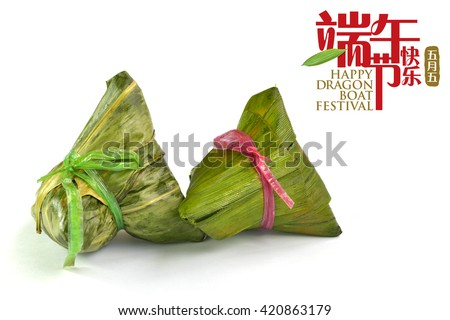 Rice dumplings with bamboo leaf, selective focus. chinese text translation: dragon boat festival. Dragon boat festival rice dumplings. Chinese seal translation: chinese calendar for the month and date. - stock photo