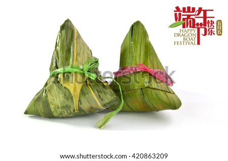 Rice dumplings with bamboo leaf, selective focus. chinese text translation: dragon boat festival. Dragon boat festival rice dumplings. chinse seal translation: chinese calendar for the month and date. - stock photo