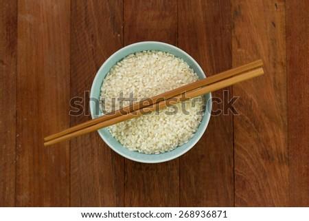rice in bowl - stock photo