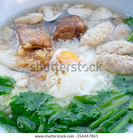 rice porridge with pork and egg