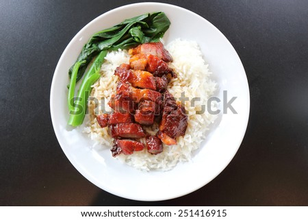 rice roasted red pork - stock photo
