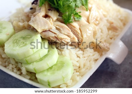 rice steamed with chicken - stock photo