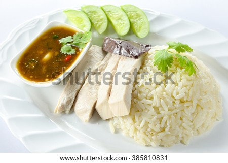 rice steamed with chicken soup close up