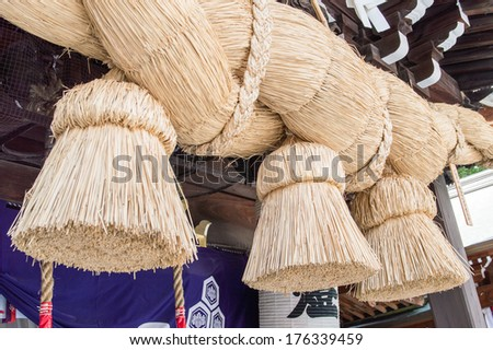 Rice Straw Uses Rice Straw Rope Used For