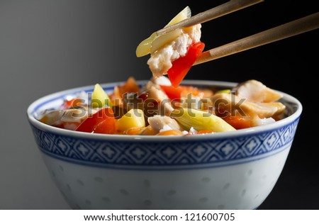 Rice with chicken and vegetables close up - stock photo