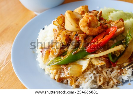 Rice with Fried sweet peper with pork meat ,shrimp,squid,Thai Food