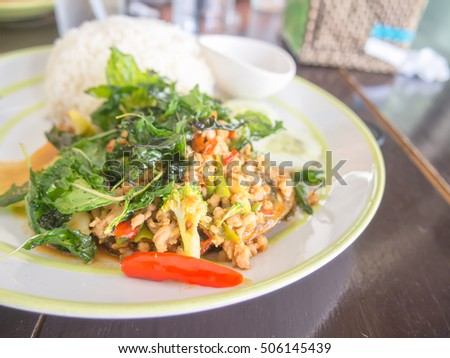 Rice with pork and basil.