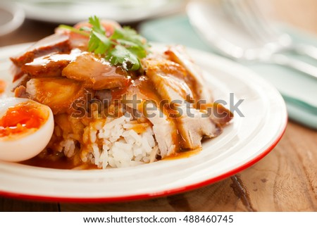 rice with roast red pork ,thai food
