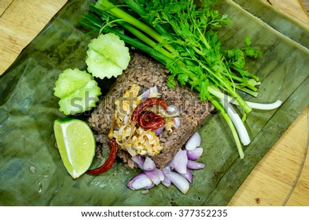 Rice wrapped in  banana leaf meal of northern Thailand - stock photo