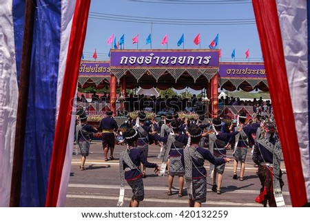 "Rice Wreaths Festival,THAILAND May 14 2016:""Rice wreaths art and dance of Thailand."" Yasothon,Thailand"