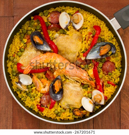 rice wth meat and seafood - stock photo