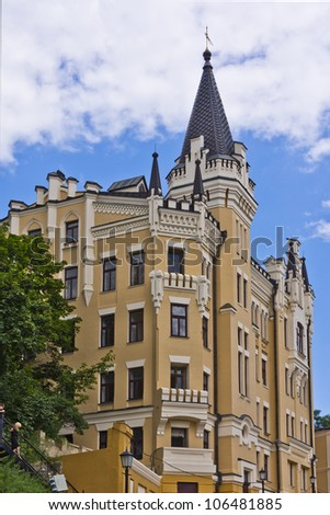 Richard's Castle is one of the most known buildings of Andriyivsky Uzviz and all Kiev �. this house designed in English Neo-Gothic style and looks like medieval. Kiev, Ukraine, Europe - stock photo