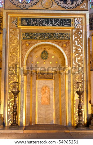 richly decorated Mihrab of mosque Hagia Sofia in Istanbul,Turkey