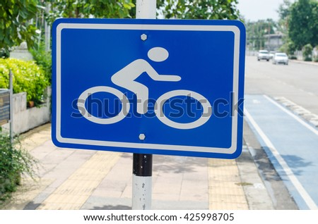 Riding a bicycle symbol