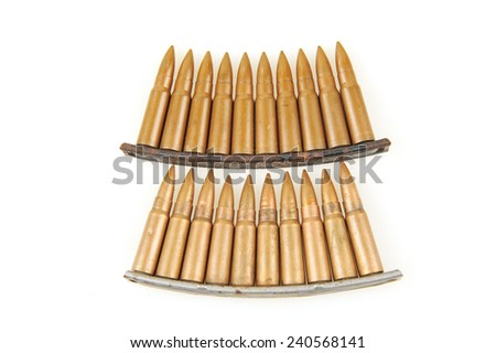 Rifle bullets on a white background - stock photo
