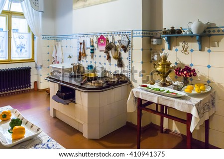 Riga, Latvia, 26 August 2015: Kitchen in apartment of Latvian architect Konstantins Pekshens in Art Nouveau Museum located at Alberta Street, 12 in Riga, Latvia. - stock photo