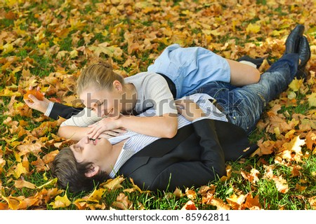 Riga, Latvia, autumn - stock photo