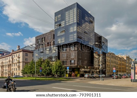 "RIGA, LATVIA - JUNE 15, 2015: Modern apartment and offices building of Hospitalu street (iela) 23 - ""Chocolate"""