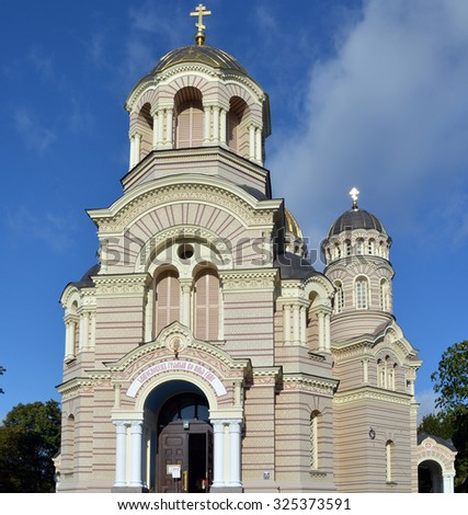 RIGA LATVIA SEPTEMBER 18 2015: Riga Nativity of Christ Orthodox Cathedral was built by Nikolai Chagin in a Neo Byzantine style, during the period when the country was part of the Russian Empire. - stock photo