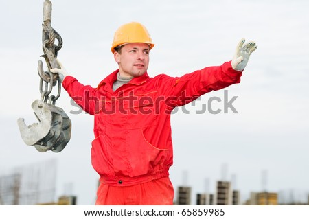 Crane hoist stock images royalty free images vectors for Find a builder in your area