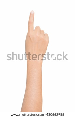 right back hand a man, hand sign, hand up sign, the one sign, one number, show forefinger, raise number, count number one, back hand over white background - stock photo