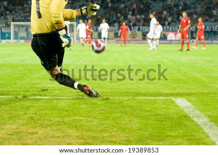 "RIJEKA, CROATIA - MARCH 15: soccer match beetwen ""HNK Rijeka"" and ""HNK Zagreb"" (First Croatian Football league) March 15 2008 in Rijeka, Croatia - stock photo"