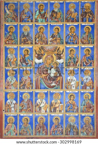 Rila, Bulgaria - July 18, 2014 - Eastern Orthodox Religious painting, icon in Bulgarian Rila monastery,Eastern Orthodox monastery, UNESCO heritage, cultural monument, Rila Mountains, Bulgaria. - stock photo