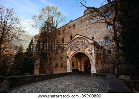 Rila monastery in Bulgaria front yard panoramic view - stock photo