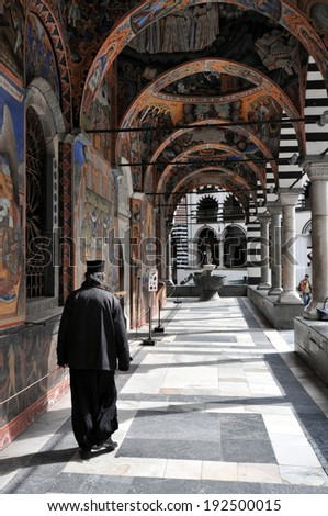 Rila Monastery. Rila Mountains, Bulgaria - stock photo