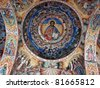 Rila Monastery, Rila Mountains, Bulgaria  Fresco on the facade of The church of the Nativity of the Virgin - stock photo