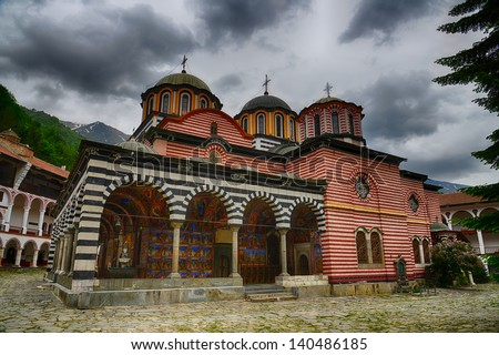 Rila Monastery.The largest Orthodox monastery in Bulgaria.HDR image - stock photo