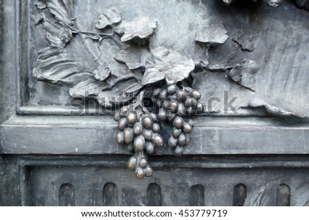Rio de Janeiro, Brazil - July 16, 2016: Detail of the main front door of the Church of Our Lady of Candelaria in the city center of Rio de Janeiro. - stock photo