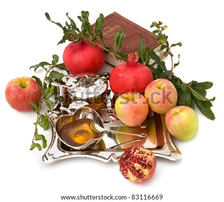 ripe fresh  apple ,pomegranates and honey for Rosh Hashana– jewish new year - stock photo