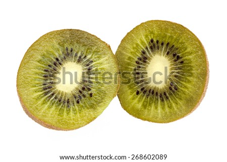 Ripe juicy kiwi on a white background - stock photo