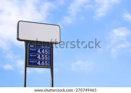Rising gas prices. - stock photo